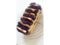 林檎と紫芋のパウンドケーキ♪♪